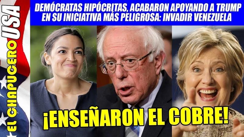 Hillary, Bernie y AOC sacan el cobre y acabando apoyando a Trump en invasión a Venezuela