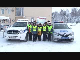 Кадеты школы № 7 - юные помощники инспекторов ГИБДД