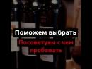 30% cкидка на вино на выноc