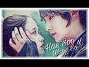 Wang So x Hae Soo FMV