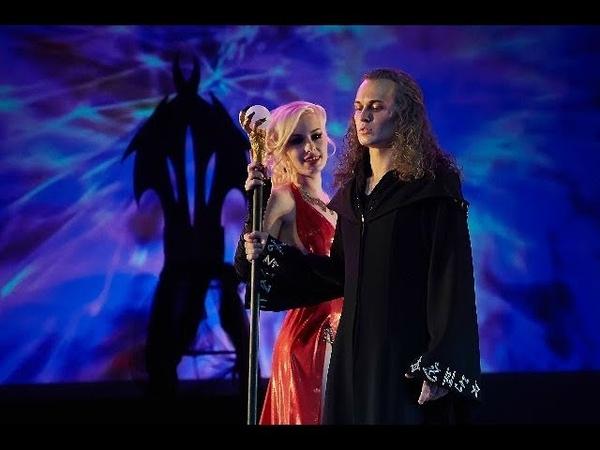 Фэнтези Мюзикл Последнее Испытание Fantasy Musical Last Test 08.02.2014