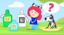 Смарта и чудо-сумка. Шампунь для Спотти. Мультики для детей