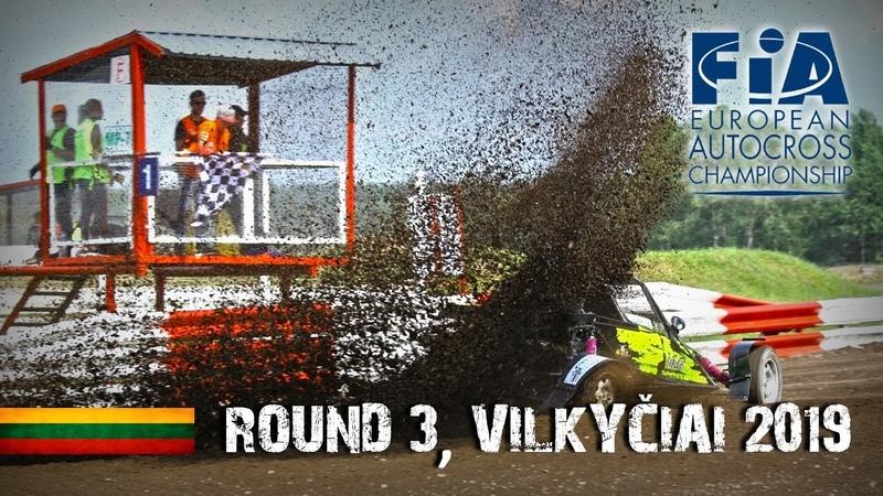 2019 FIA European Autocross Championship, 3rd round. Lithuania, Vilkyčiai.