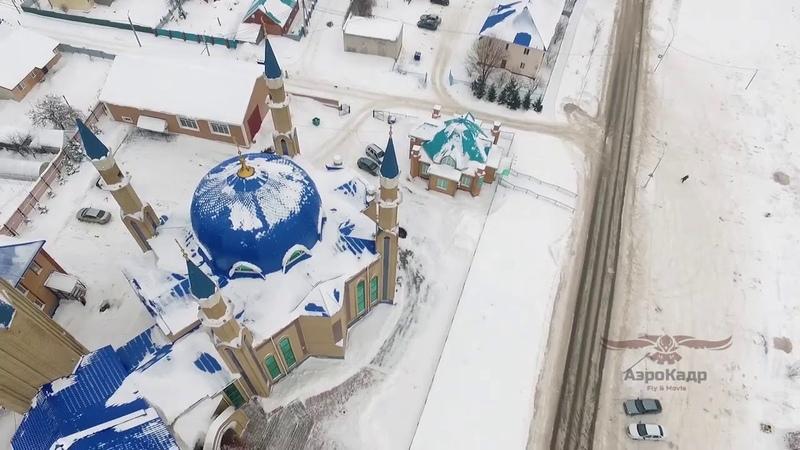 Аэросъемка Лениногорск Татарстан 2017