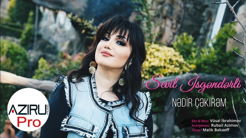 Sevil Isgenderli - Nedir Cekirem 2018 (Official Audio)
