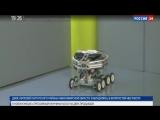 Новосибирцы примут участие на всемирной олимпиаде робототехники в Таиланде
