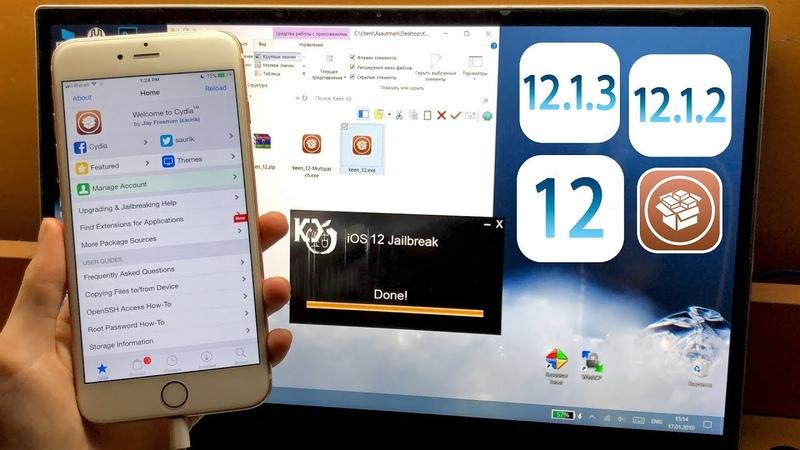Keen 12 JB - iOS 12 - 12.1.2 - 12.1.3 Support iPhone iPad w Cydia!