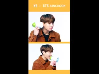 Liiv X BTS - Making Film by KB국민은행 (정국 편)