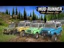 Spintires: MudRunner NEW FREE DLC!! New Map Stony hill ! Old Timers DLC! Uaz 31514