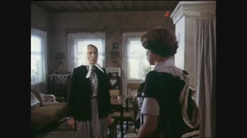 Единственный мужчина (1981) фрагмент фильма