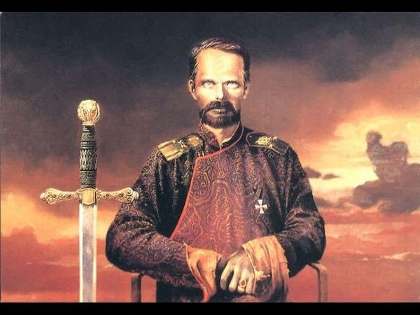 Барон Унгерн.Воплощение бога войны.Тайные знаки