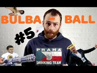 Bulba-Ball (№5 26.11.18). Беларусь и Лига Наций, SKIBIDI и битва за медали