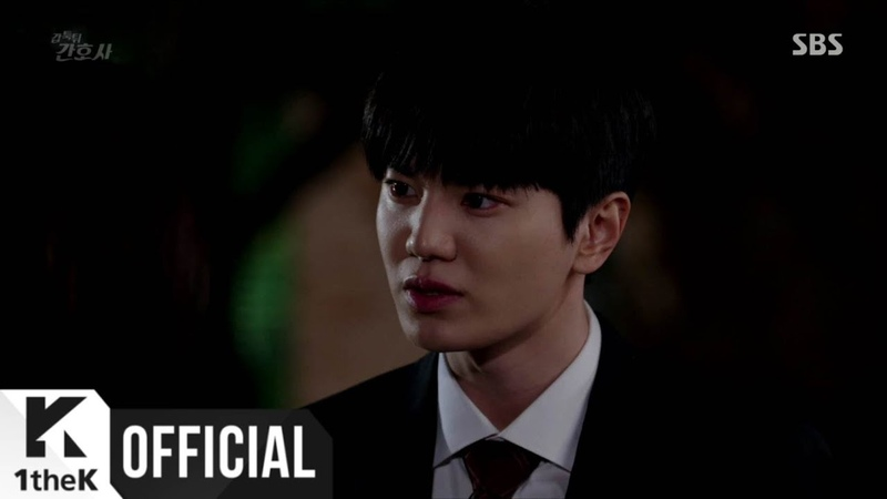 [MV] Lee Soo Eun(이수은) _ 너무 아픈 거짓말 (Mysterious Nurse(갑툭튀간호사) OST Part.2)