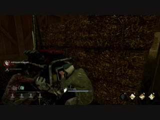 [Дмитрий Бэйл] Dead by Daylight — МЕМЕНТО МОРИ НОВОГО МАНЬЯКА ДОКТОРА! ПОДЛЫЕ ВЫЖИВШИЕ!!