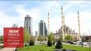 Чечня через 10 лет после окончания войны
