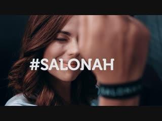 Узнай, как Люба похудела с помощью #SALONAH