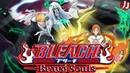 ПРОХОЖДЕНИЕ GUILD QUESTS (Power) | Bleach Brave Souls 383
