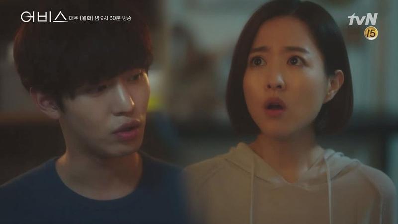 [11화 예고] 안효섭, 박보영에게 '도저히 안 되겠어, 우리 같이 자' 어비스 Abyss