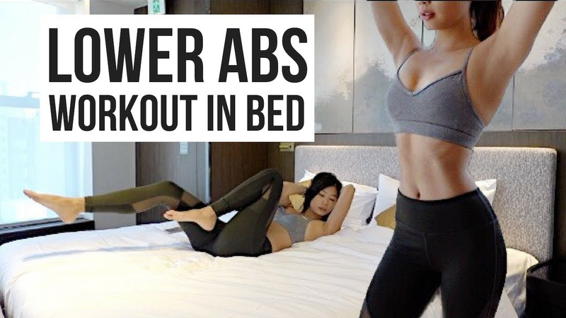 10 min Lower Ab Workout IN BED to Burn Belly Fat!