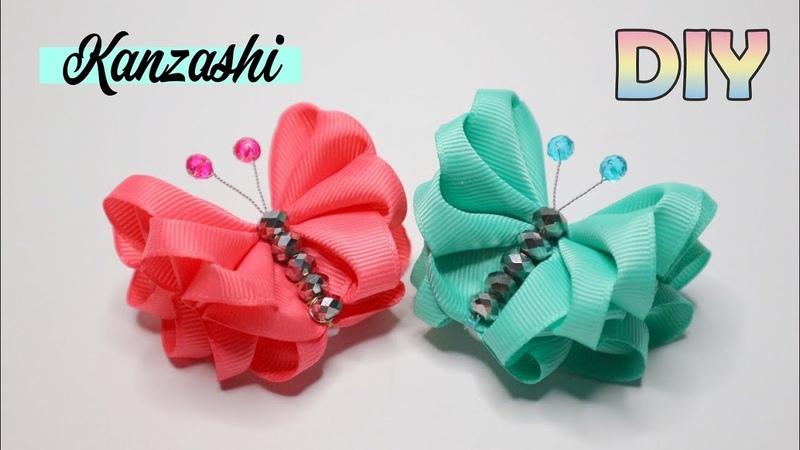 DIY - NEW KANZASHI Butterfly Tutorial | Kanzashi Flower | Bros Kupu Cantik | Ribbon flower