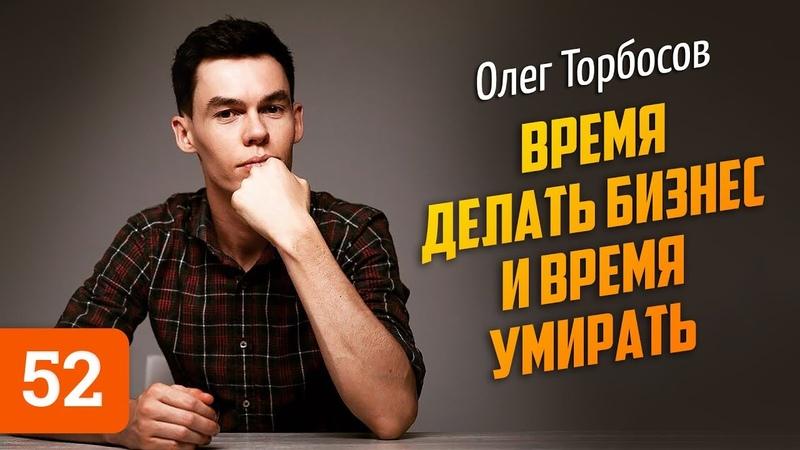 Олег Торбосов одеяло за 700 тыс. и пустой холодильник