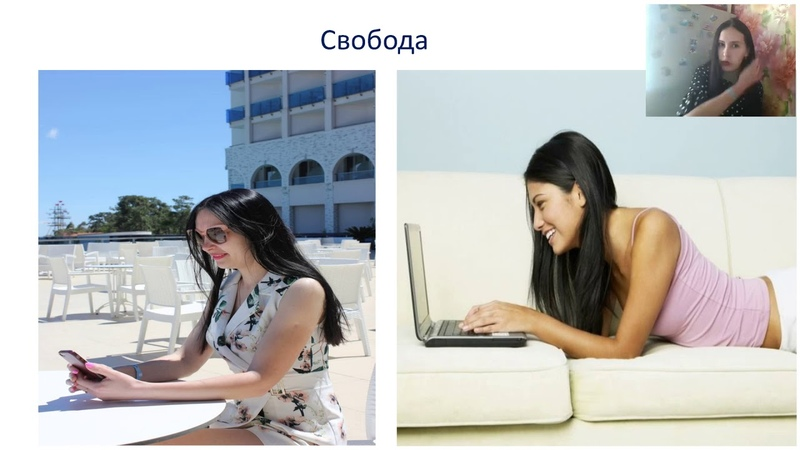 Сравнение традиционного бизнеса и сетевого бизнеса Спикер Алтынбаева Гульчачак 2019 05 27
