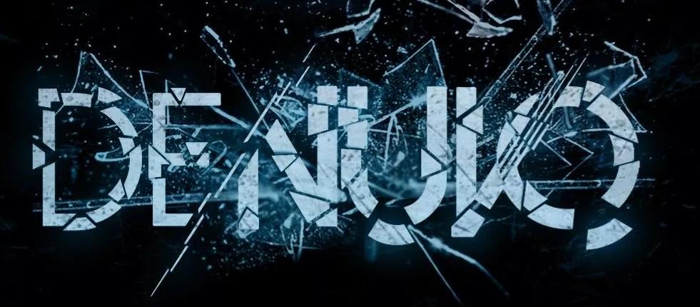 Denuvo в Metro Exodus - когда взломают?
