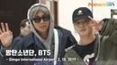 [NEWSEN] 방탄소년단(BTS), 제이홉 '생일 축하해~ 사랑해' [뉴스엔TV] @GimpoAirport_190218