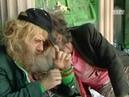 Наша Russia Сифон и Борода - Ненужные вещи