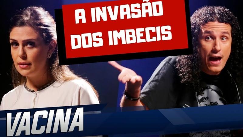 POLÊMICA DA SEMANA: PORTA DOS FUNDOS X NANDO MOURA │OLAVO DE CARVALHO │ HENRY BUGALHO