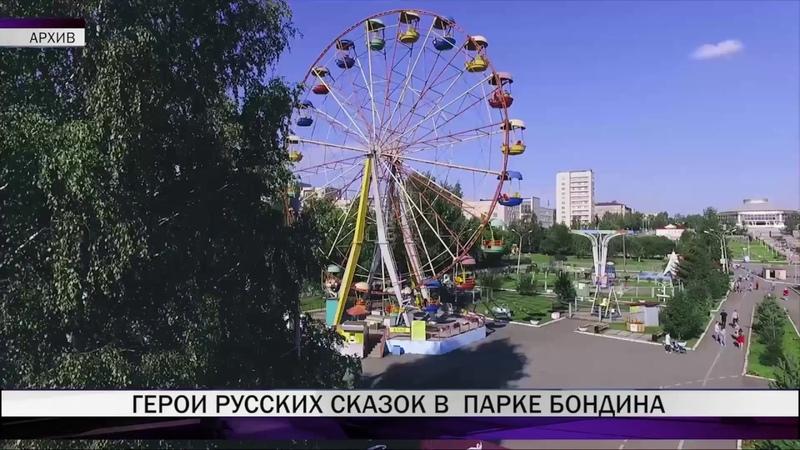 В Нижнем Тагиле обсуждается проект реконструкции парка Бондина