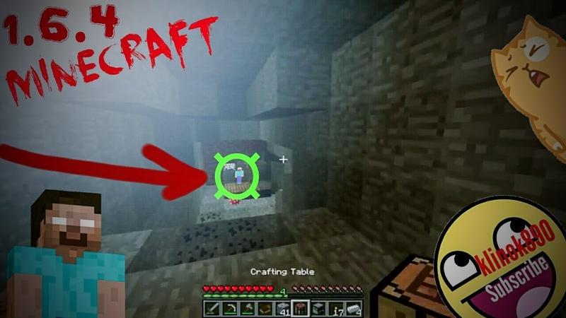 ЕСТЬ ЛИ ХЕРОБРИН В Minecraft 1.6.4!? РАССЛЕДОВАНИЕ!