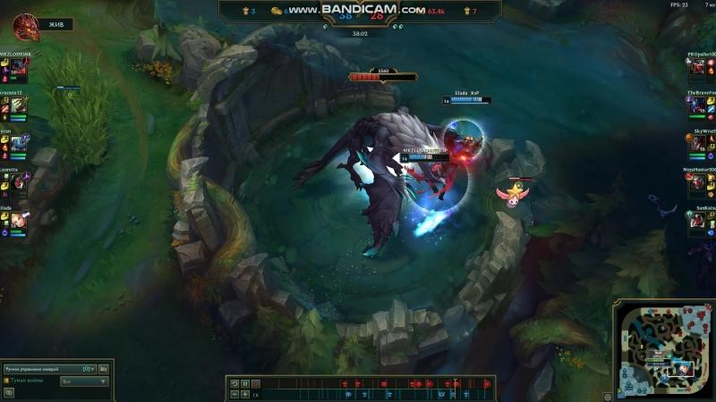 Дреееееееееееейвен похищает дракона