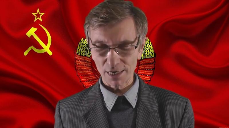 СРОЧНО Декларация установления Советской власти на территории СССР!