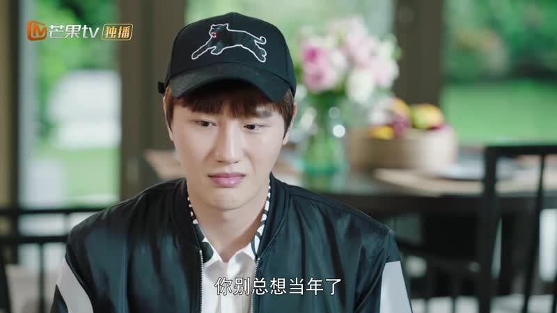 (Оригинал) Мой удивительный парень 2 - 10 из 36 серия , 2019, Китай
