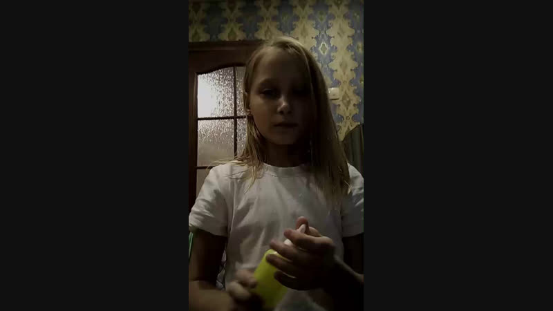 Лиля Лис - Live