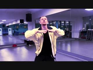 ЭНДИ - Купидон - Танец - Kupidon - ANDI (Не стреляй в меня Купидон)