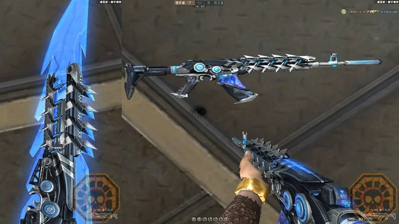 【CF】 Cross Fire China || AK47-S Rifle Knife (AK47-破空冰刃) !