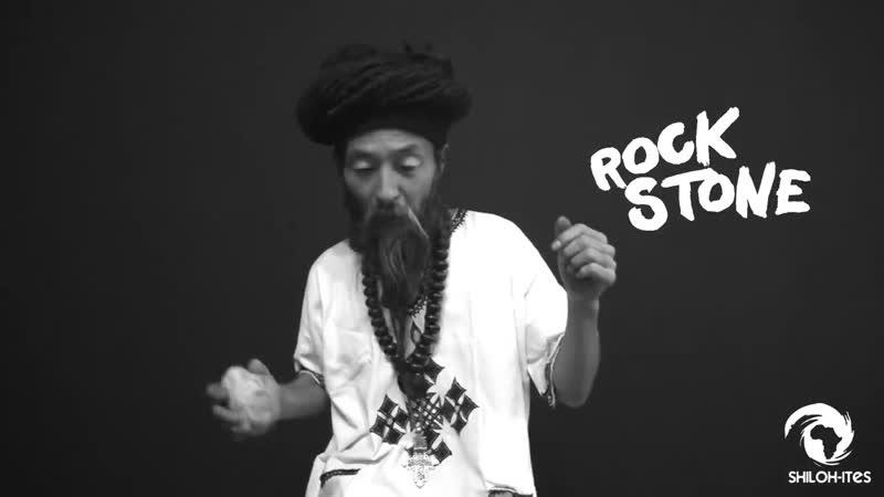 Привью релиза ROCK STONE от Kush Mcanuff and Shiloh Ites !!