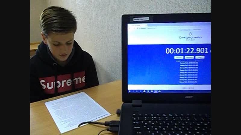 Алексей 12 лет. Чтение скороговорки для профессионалов Лигурия Время 2:55