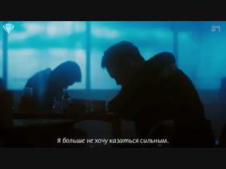 Key & Crush - One of Those Nights (рус. саб)