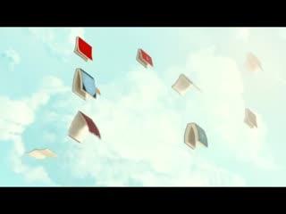Фантастические летающие книги Мистера Морриса Лессмора / The Fantastic Flying Books of Mr. Morris Lessmore 2011