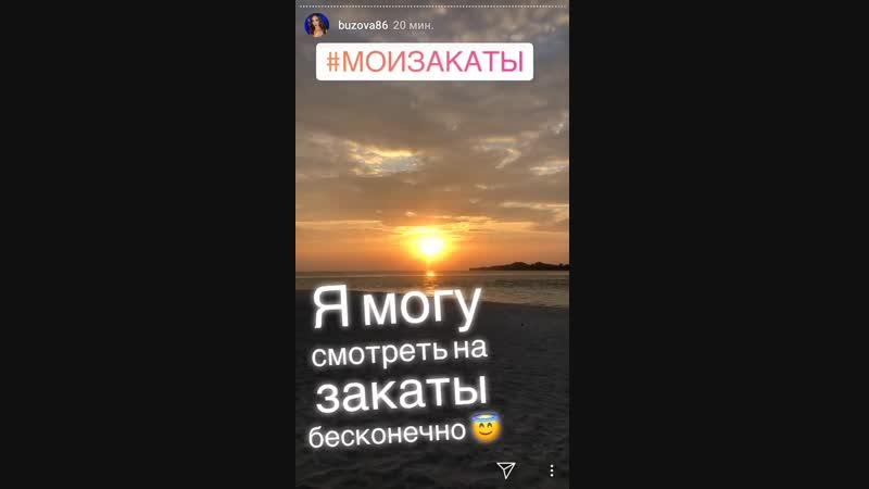 Ольга Бузова — как спасательница Малибу (с)