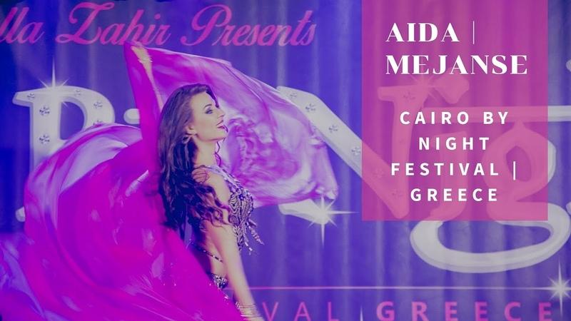 AIDA BOGOMOLOVA / CAIRO BY NIGHT FESTIVAL / MEJANSE