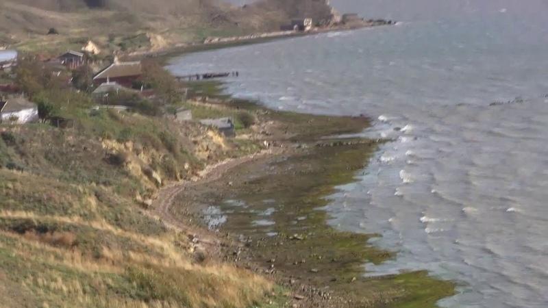 Аномально отошла вода в керченском проливе.Вид с обрыва.Керчь.28.10.18.