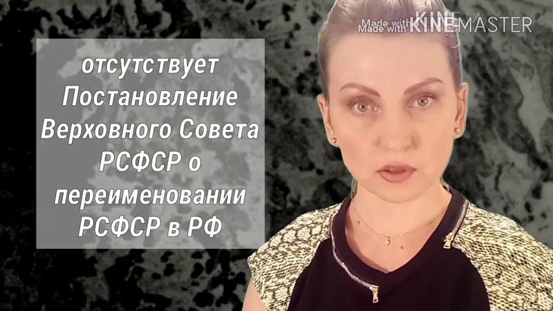 РФ коммерческая фирма. Часть 2.