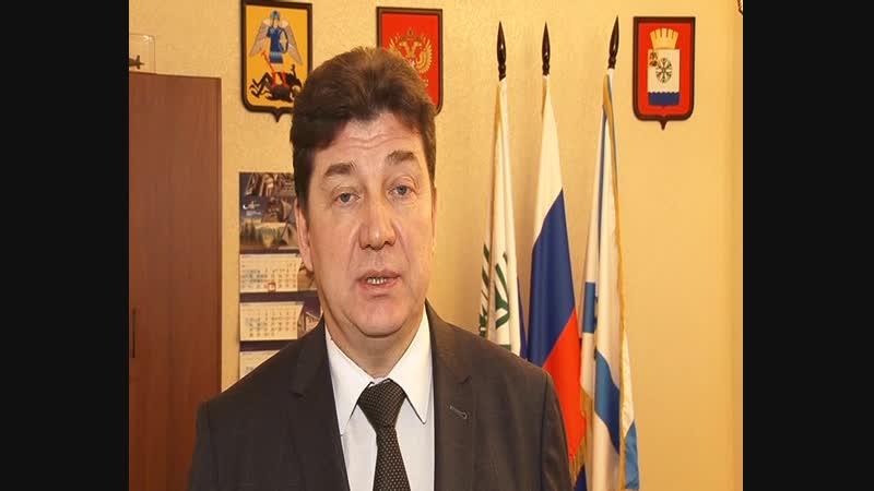 Поздравление от главы МО ГОРОД НОВОДВИНСК С.Ф.Андреева