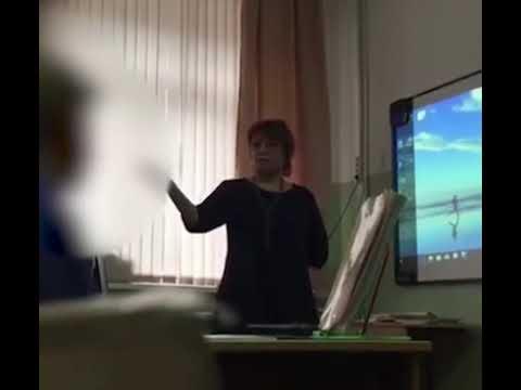 Учительница унизила ученицу из-за одежды