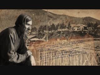 Д.И. Каратанов - красноярский художник, столбист, Заслуженный деятель искусств России.