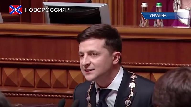 Лента новостей на Новороссия ТВ в 1300 - 20 мая 2019 года
